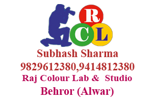 Raj Colour Lab